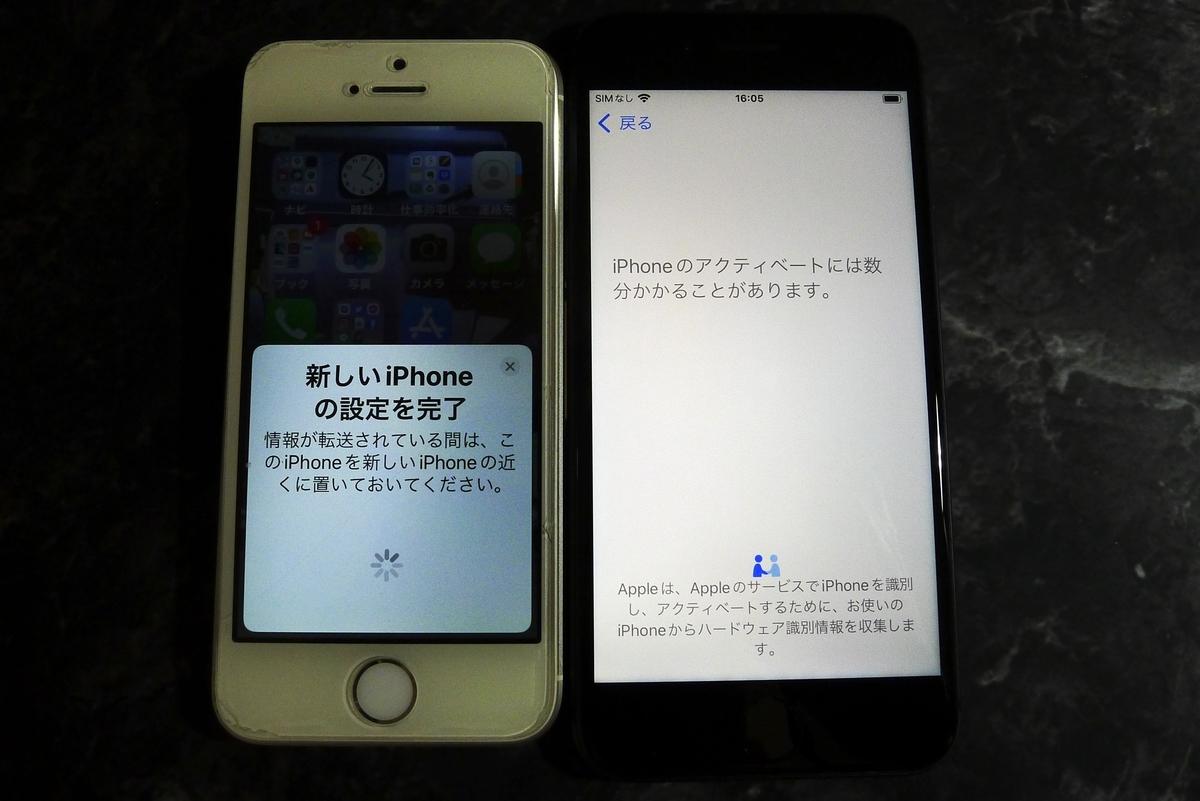 f:id:Hakuto-MA:20211008230802j:plain