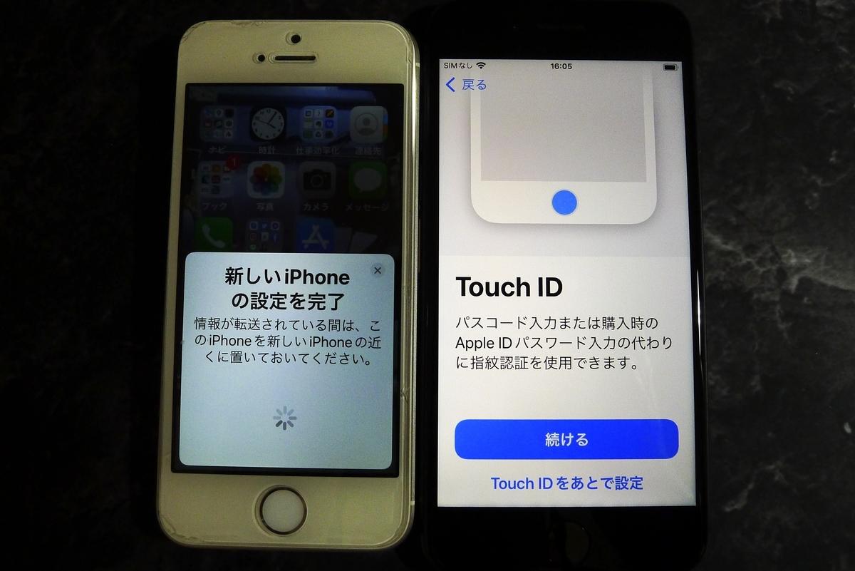 f:id:Hakuto-MA:20211008230900j:plain