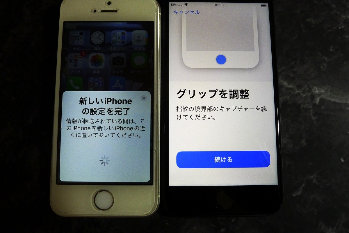f:id:Hakuto-MA:20211008230936j:plain