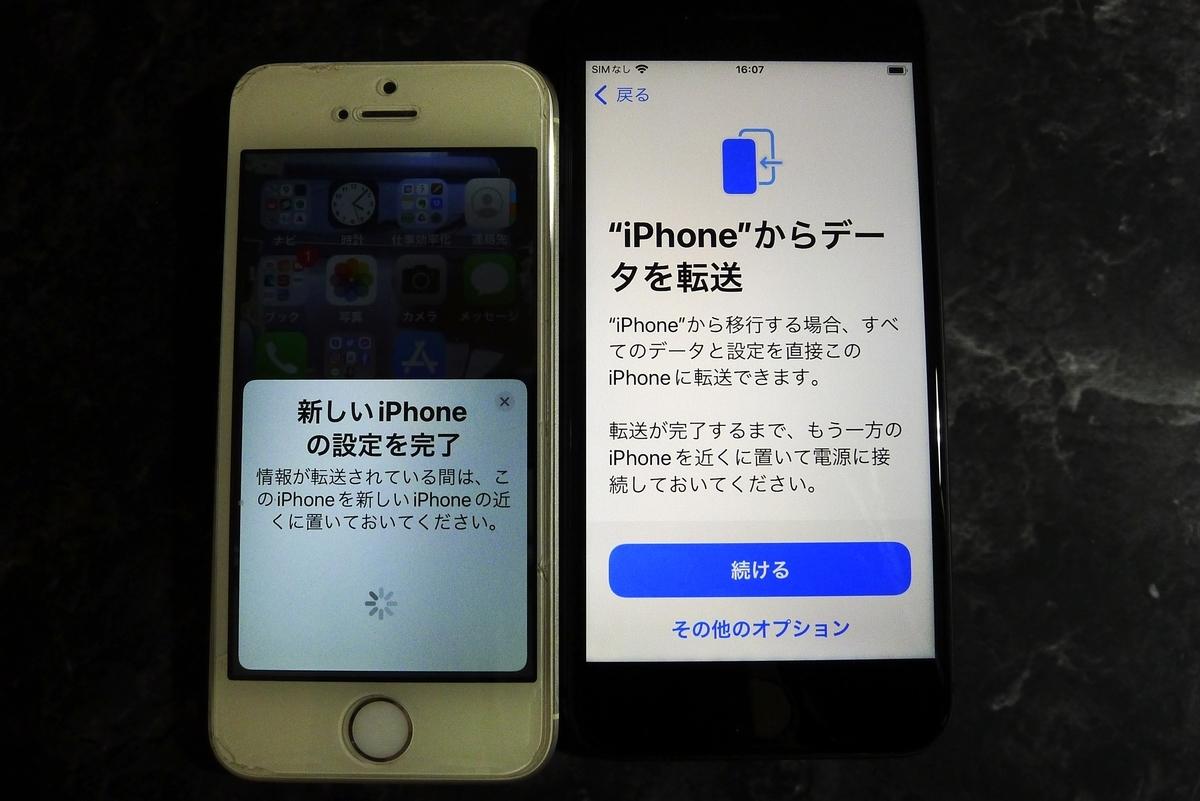 f:id:Hakuto-MA:20211008231103j:plain