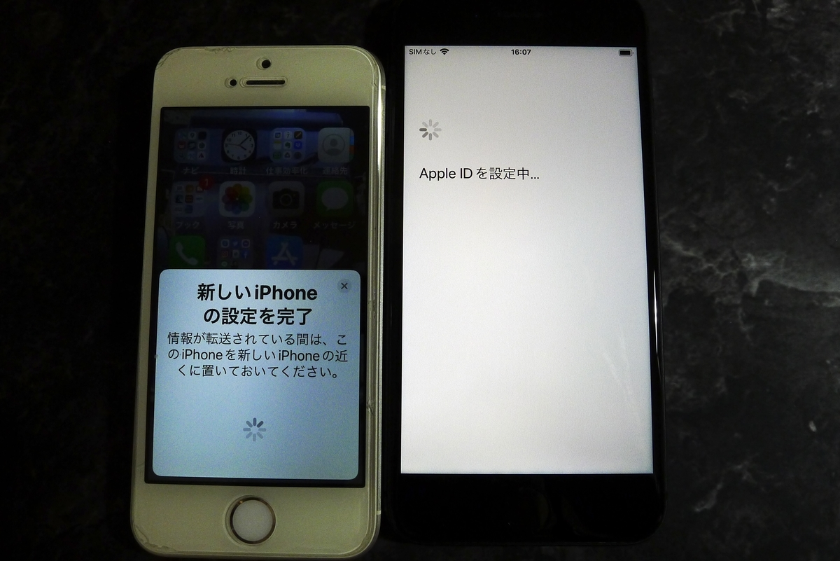 f:id:Hakuto-MA:20211008231143j:plain