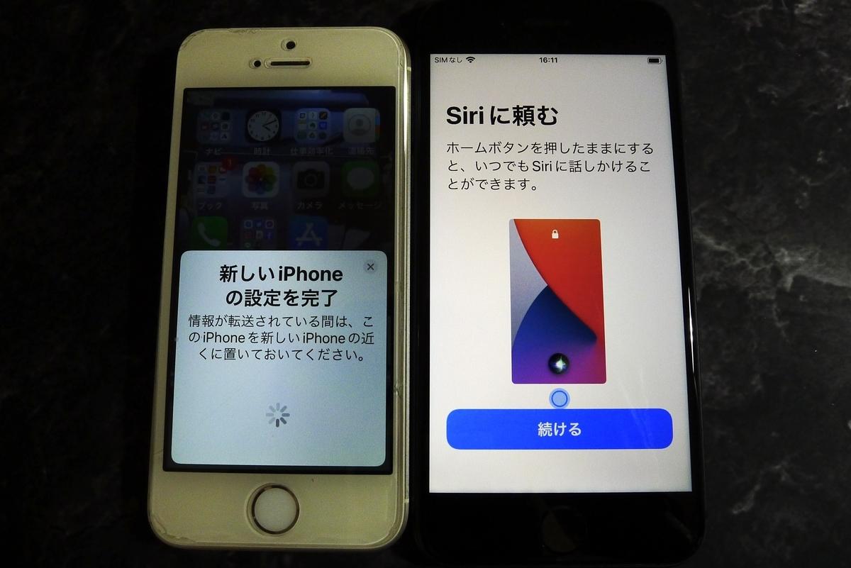 f:id:Hakuto-MA:20211008231745j:plain