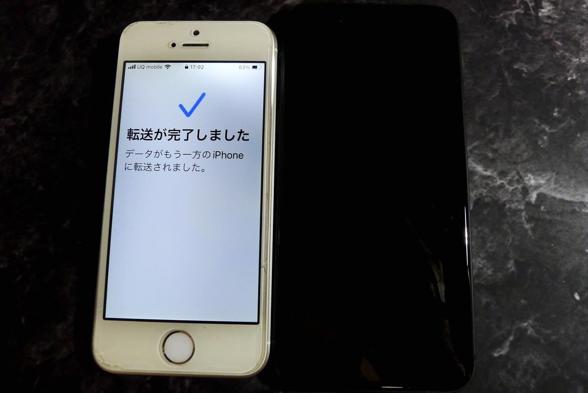 f:id:Hakuto-MA:20211008232035j:plain
