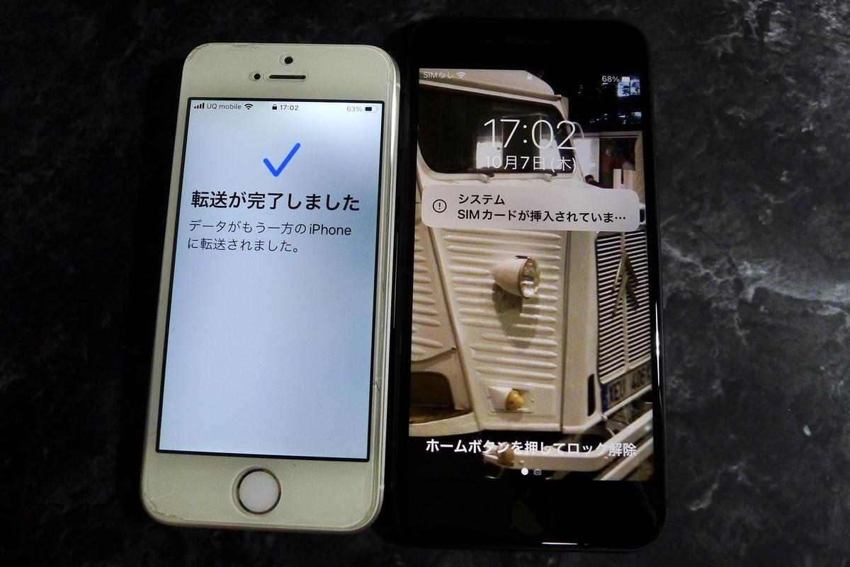 f:id:Hakuto-MA:20211008232120j:plain