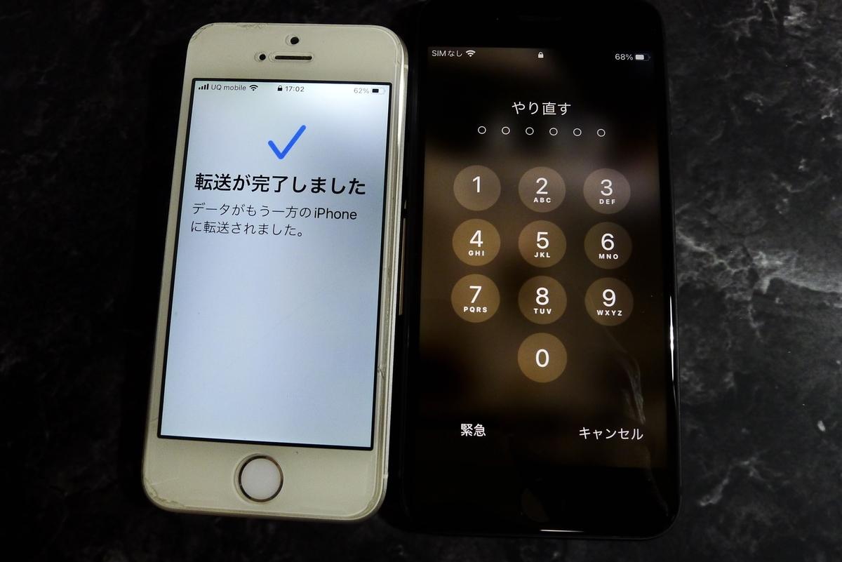 f:id:Hakuto-MA:20211008232207j:plain