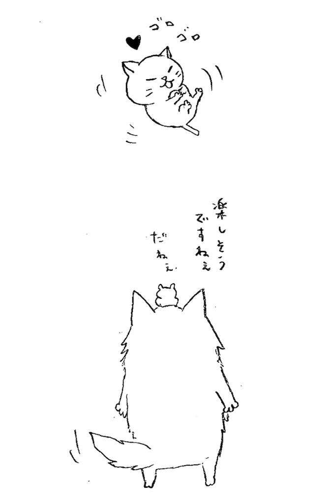 f:id:Halichiru_20cm:20171116075855j:image