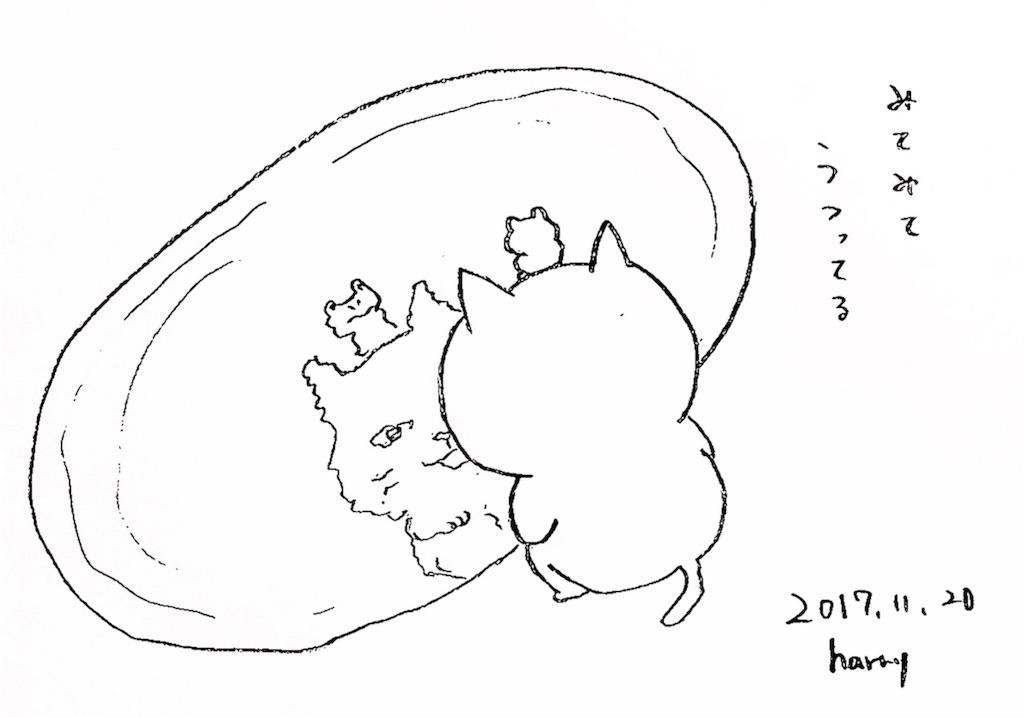 f:id:Halichiru_20cm:20171120074914j:image
