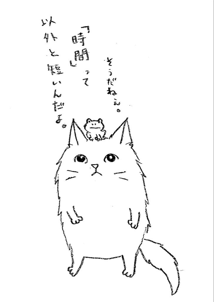 f:id:Halichiru_20cm:20171120080337j:image