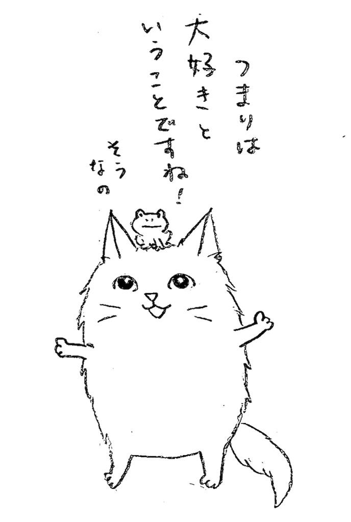 f:id:Halichiru_20cm:20171120221637j:image