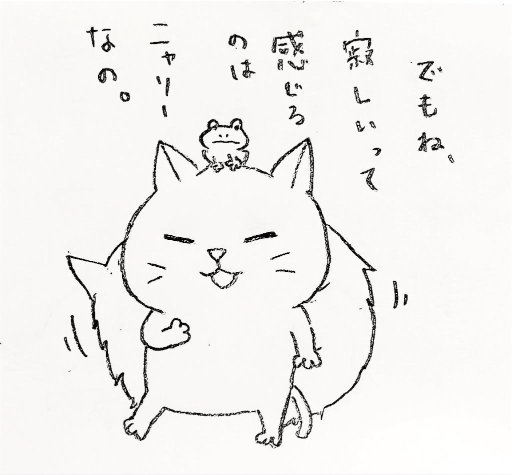 f:id:Halichiru_20cm:20171122080747j:image