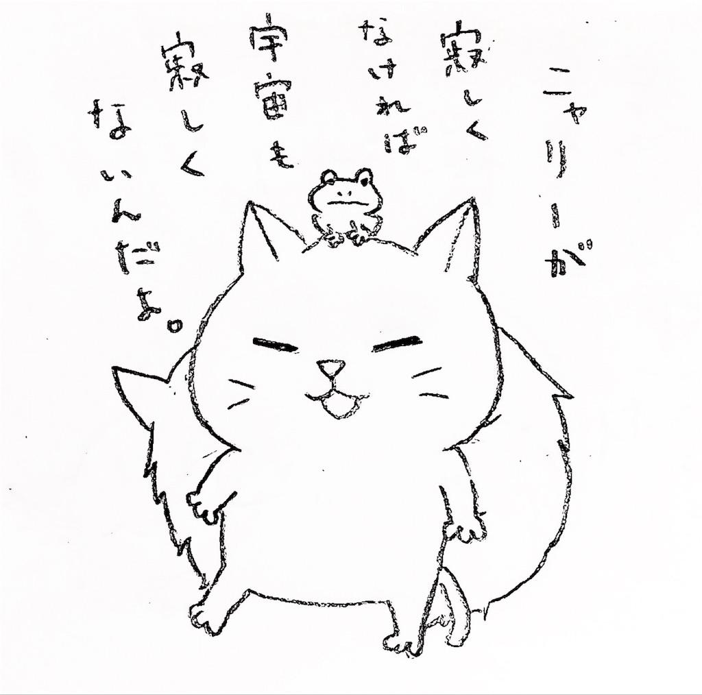 f:id:Halichiru_20cm:20171122080805j:image