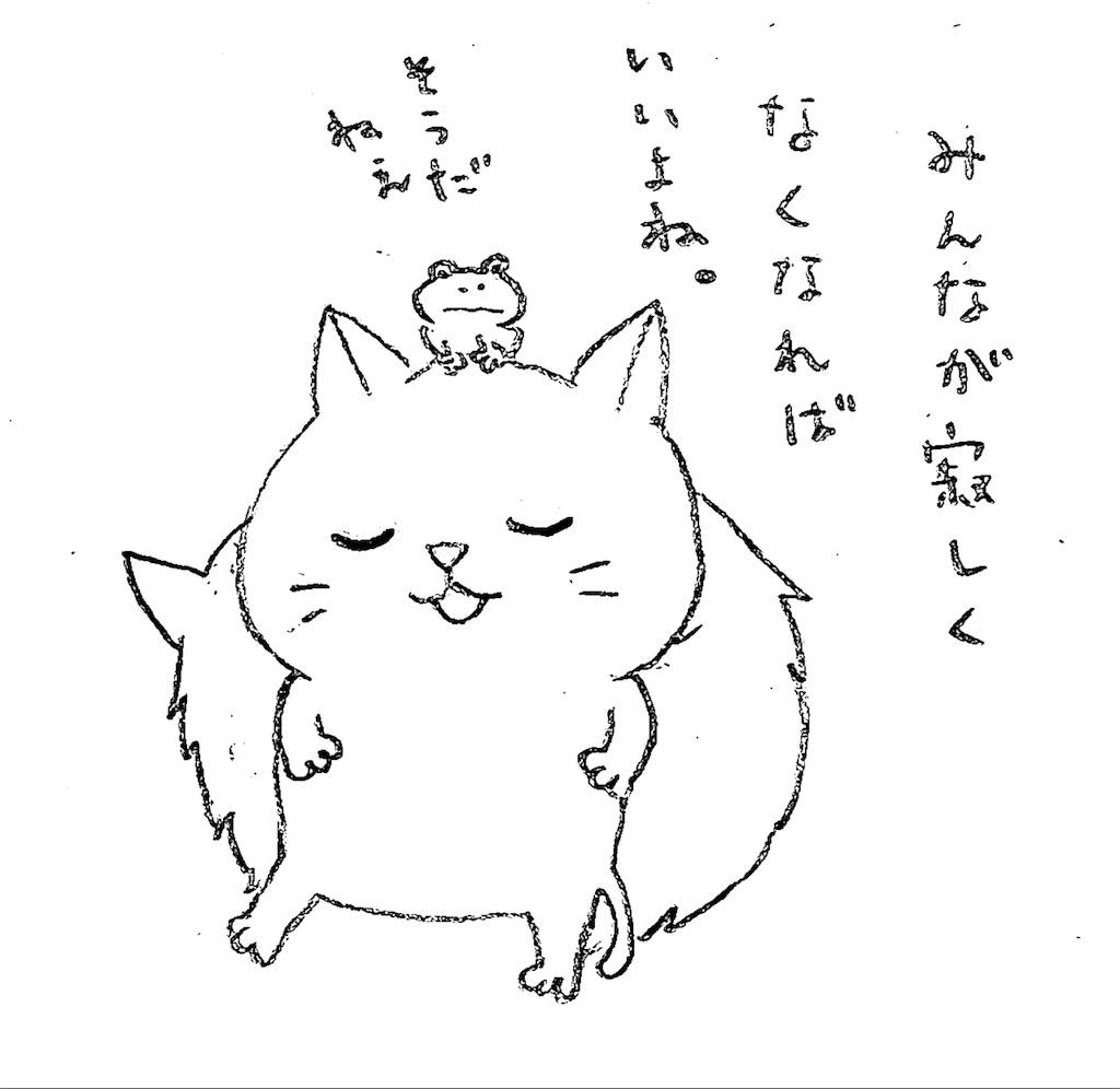 f:id:Halichiru_20cm:20171122080915j:image