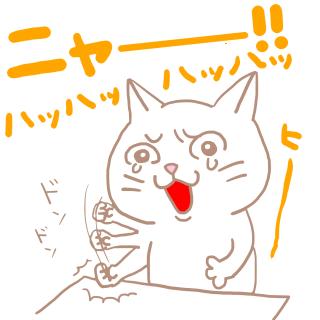 f:id:Halichiru_20cm:20190408014428p:plain