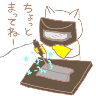 f:id:Halichiru_20cm:20190408014746p:plain