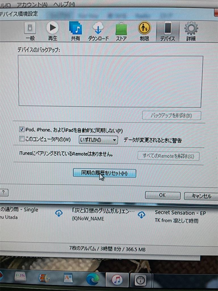 f:id:HamUsa:20201031102805j:plain