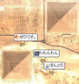 f:id:Hamachiya2:20060303030608j:image