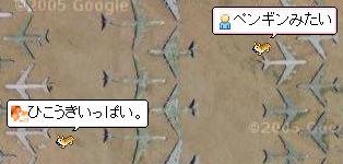 f:id:Hamachiya2:20060303030748j:image