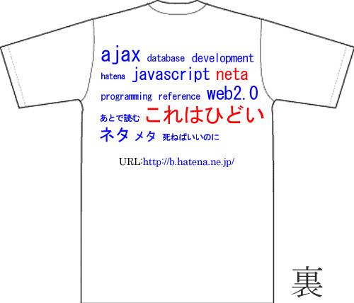 f:id:Hamachiya2:20060307001224j:image