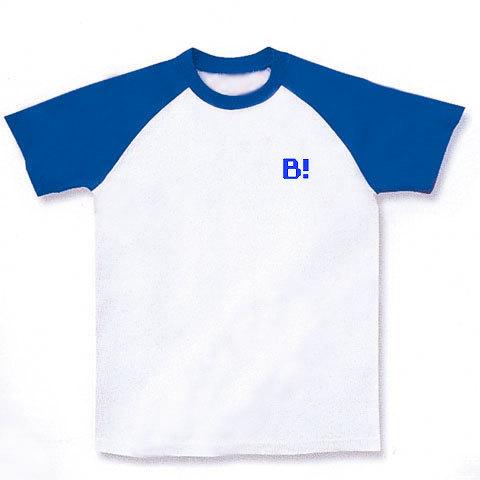 は○○Tシャツ (表)
