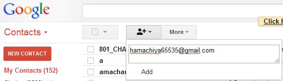 hamachiya65535@gmail.comをコンタクトに追加