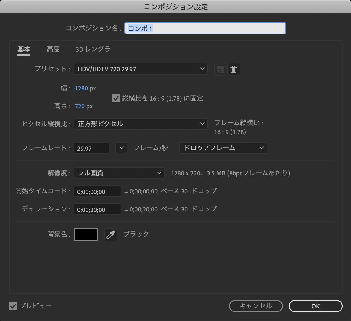f:id:Hamakichi:20200508110529p:plain