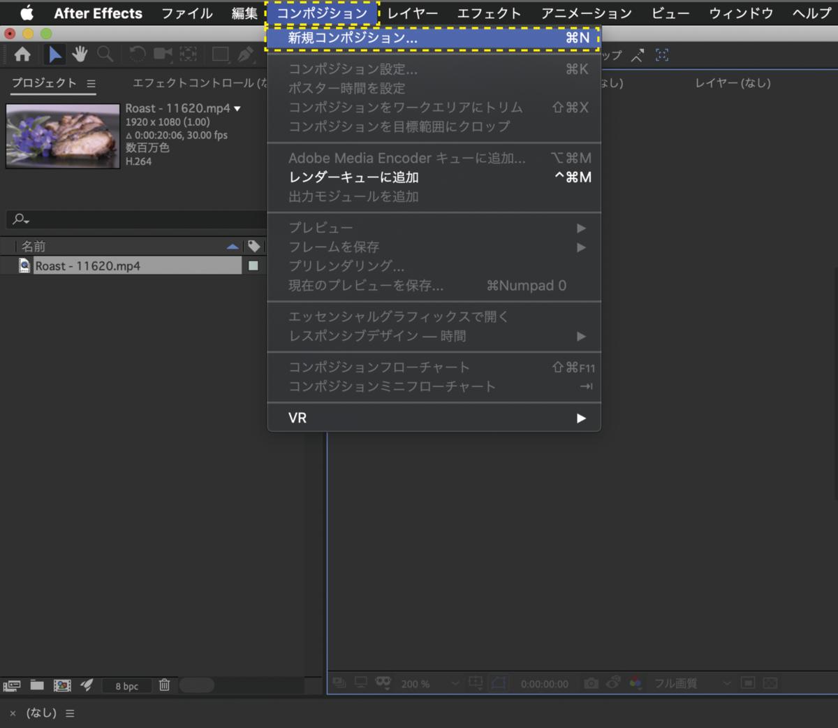 f:id:Hamakichi:20200517120455p:plain