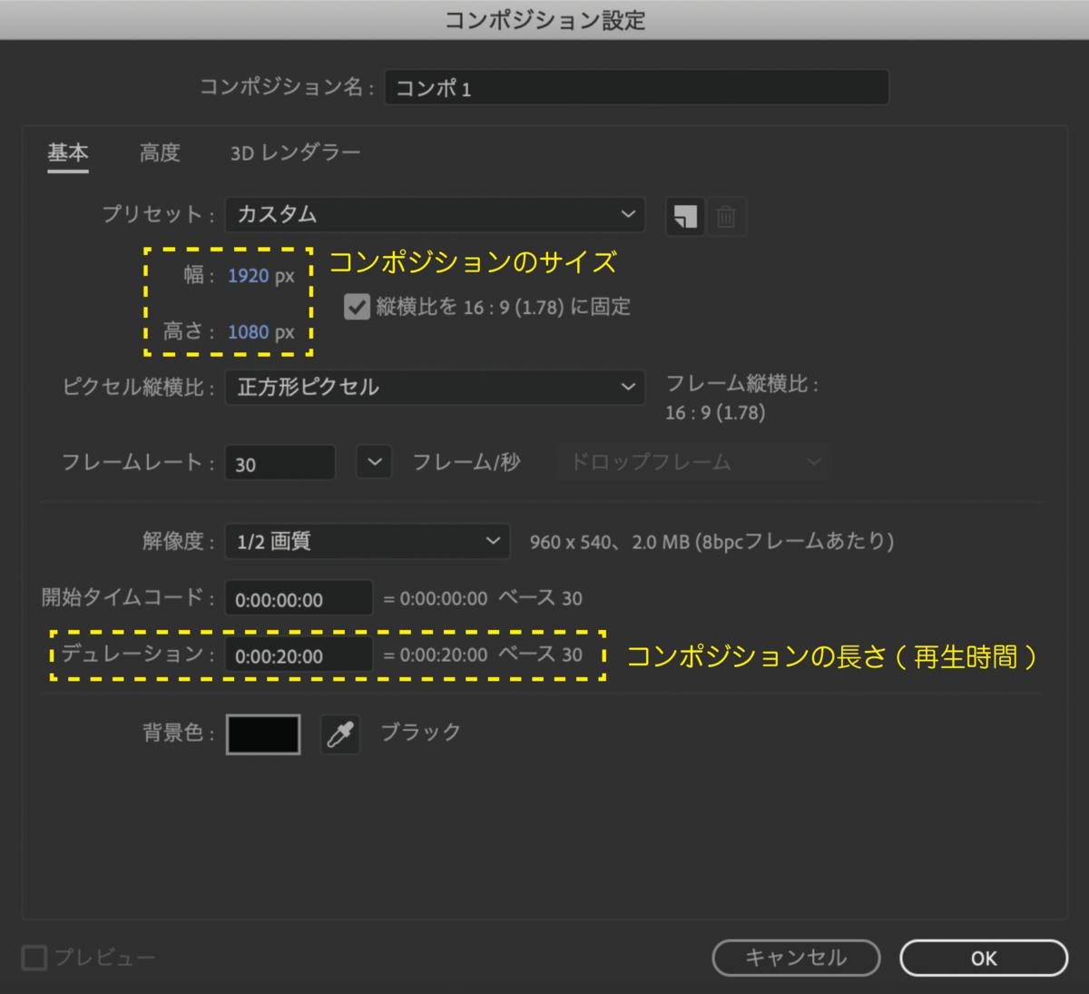 f:id:Hamakichi:20200517120529p:plain