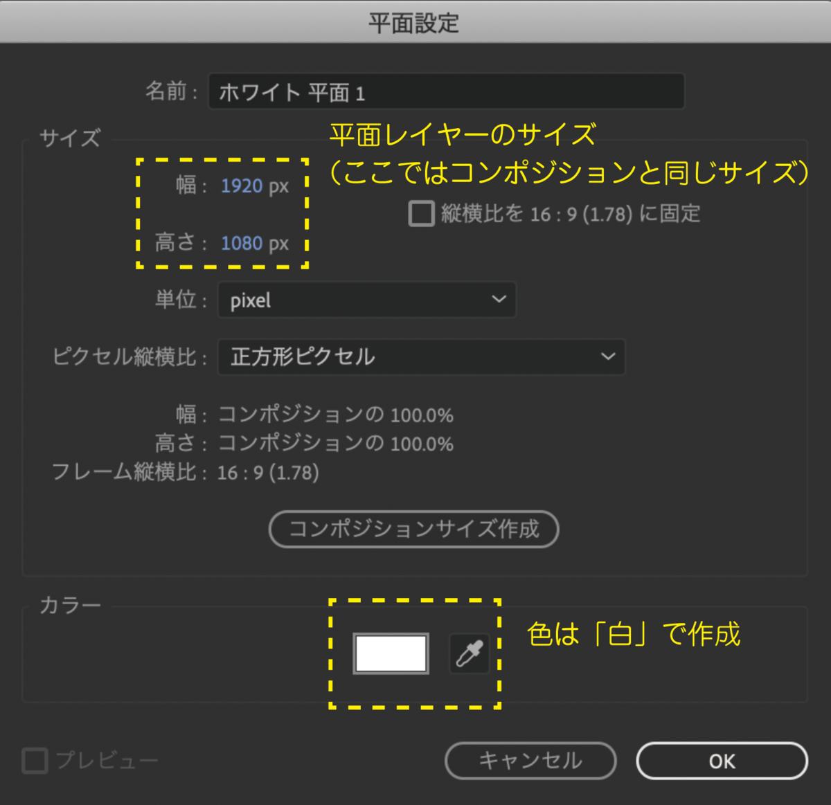 f:id:Hamakichi:20200517121021p:plain