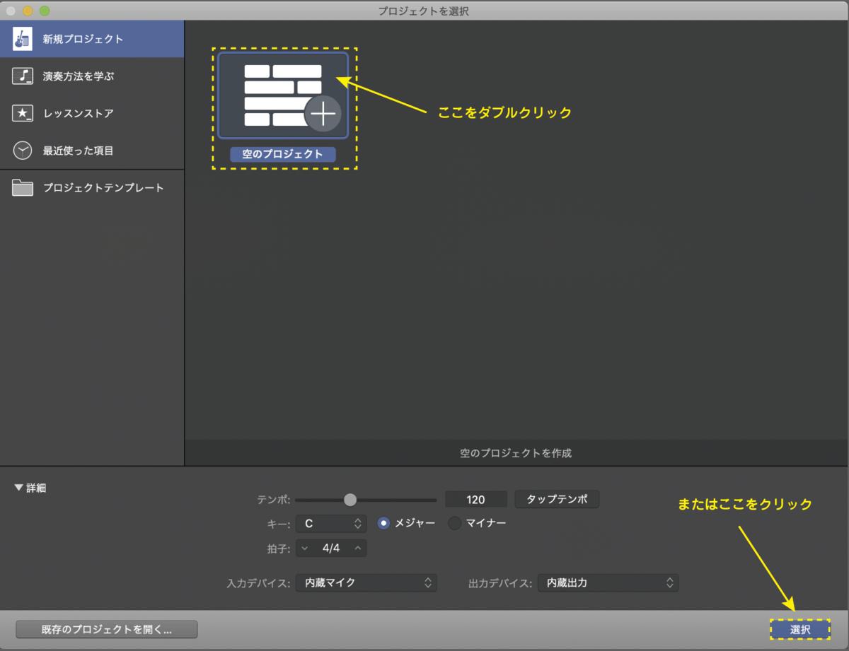 f:id:Hamakichi:20200529193050p:plain