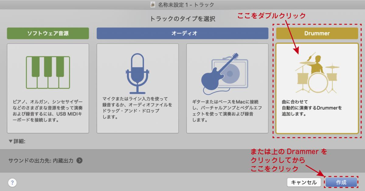 f:id:Hamakichi:20200529193138p:plain