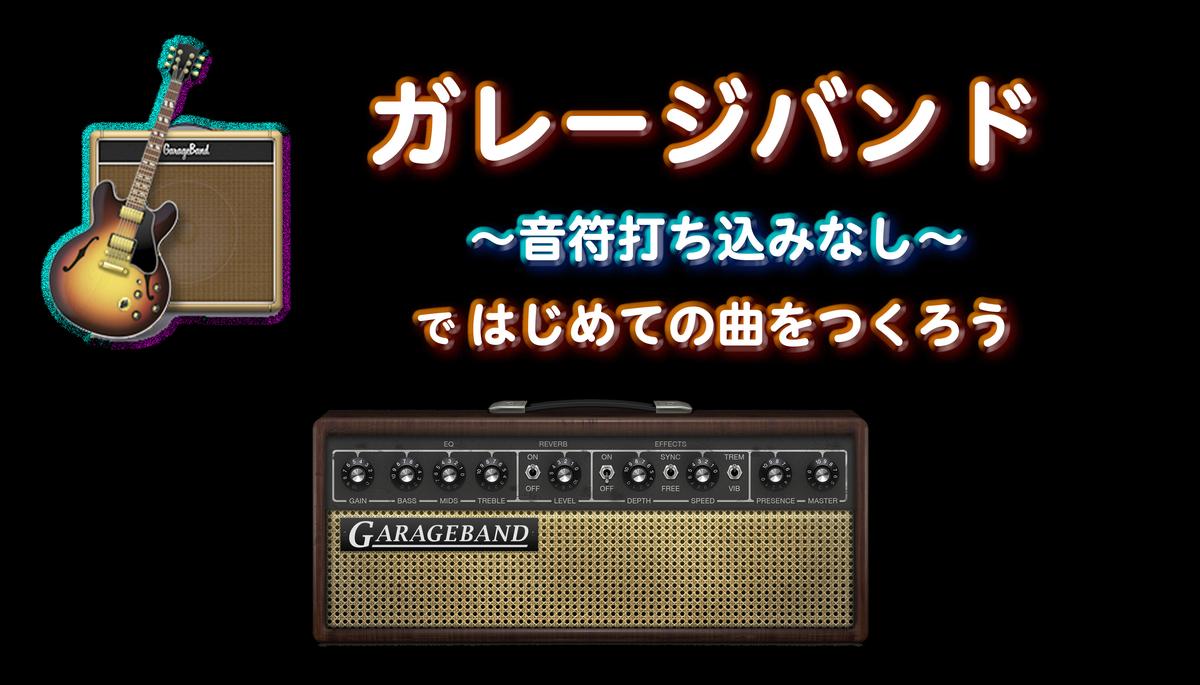 f:id:Hamakichi:20200529203608j:plain