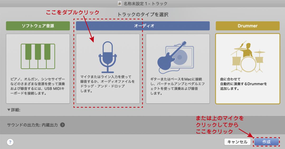 f:id:Hamakichi:20200530173242p:plain