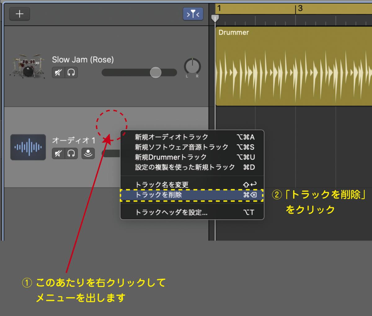 f:id:Hamakichi:20200530173352p:plain