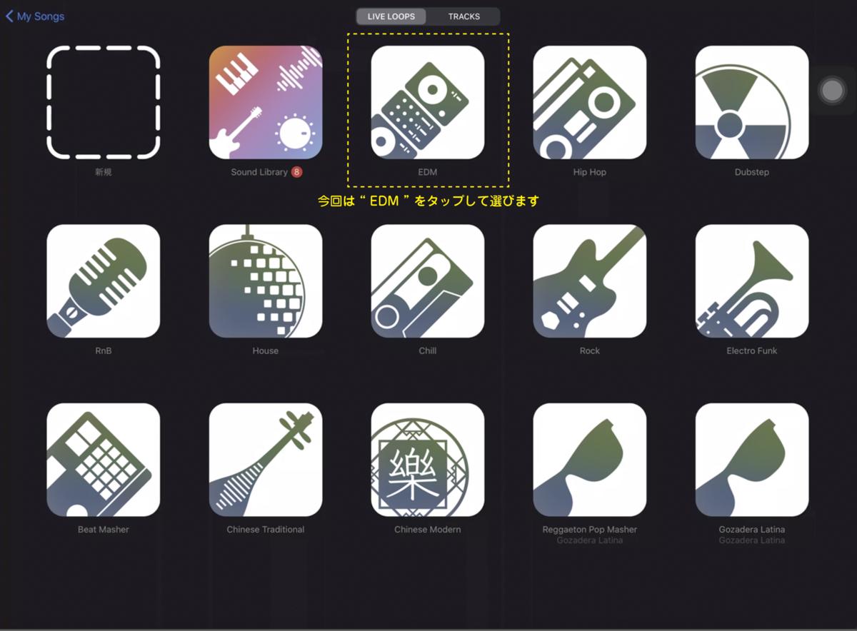 f:id:Hamakichi:20200614204537p:plain