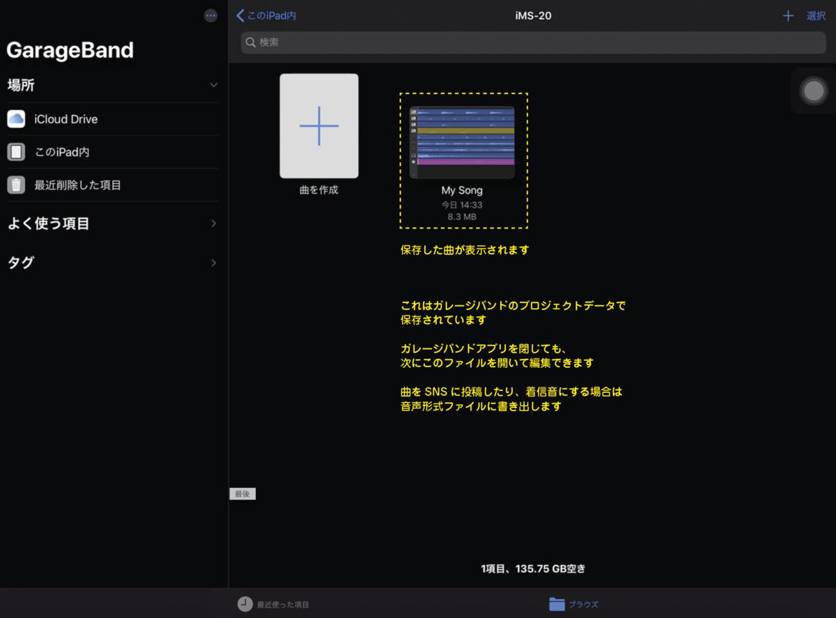 f:id:Hamakichi:20200614210242p:plain