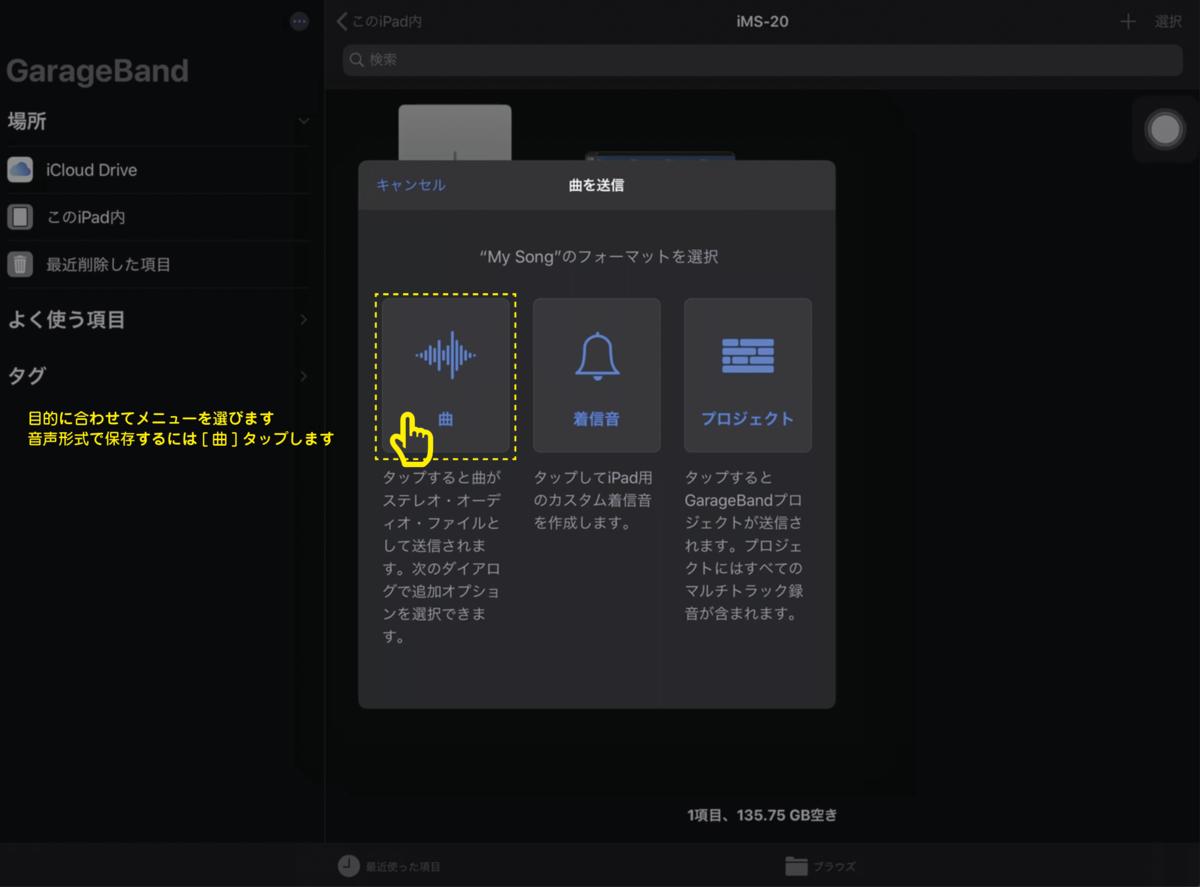 f:id:Hamakichi:20200614210429p:plain