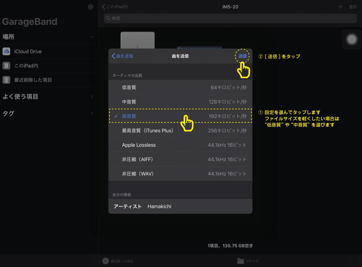 f:id:Hamakichi:20200614210615p:plain