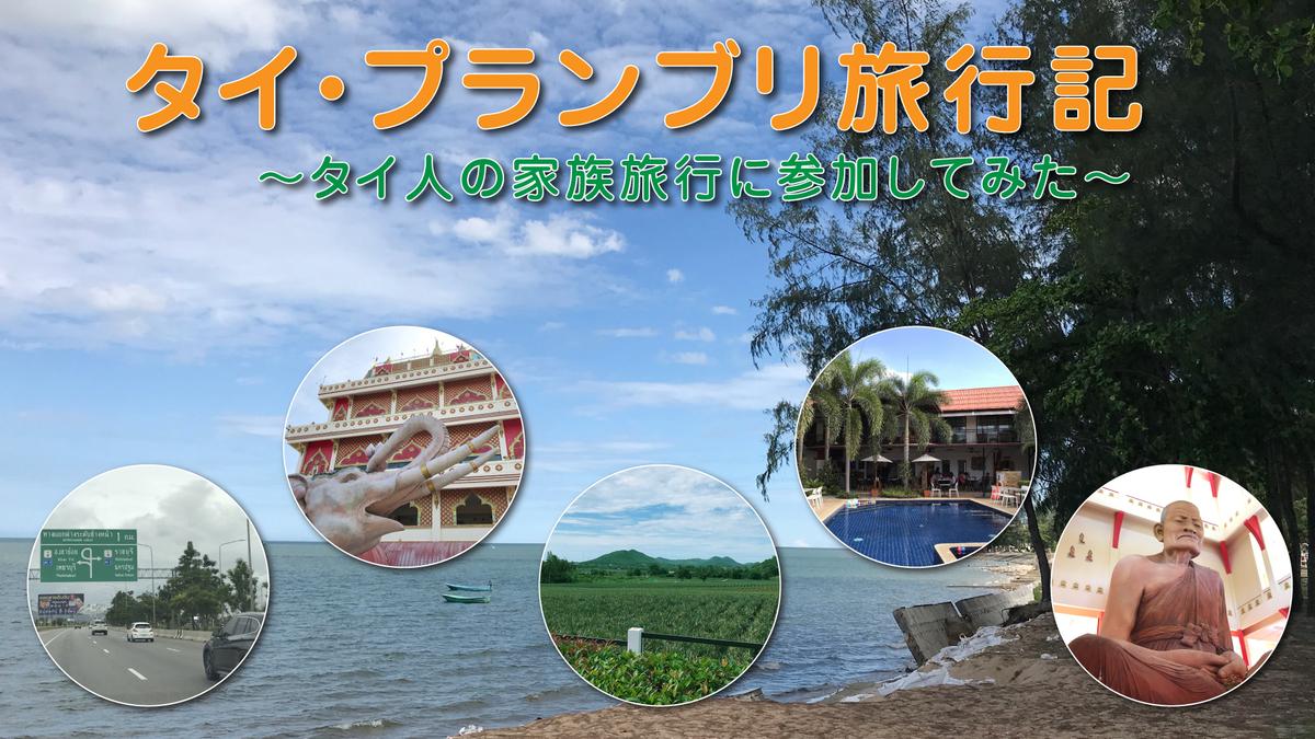 f:id:Hamakichi:20200802132640j:plain