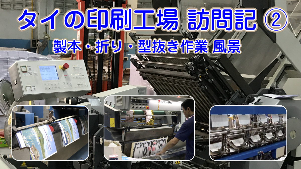 f:id:Hamakichi:20200812112429j:plain