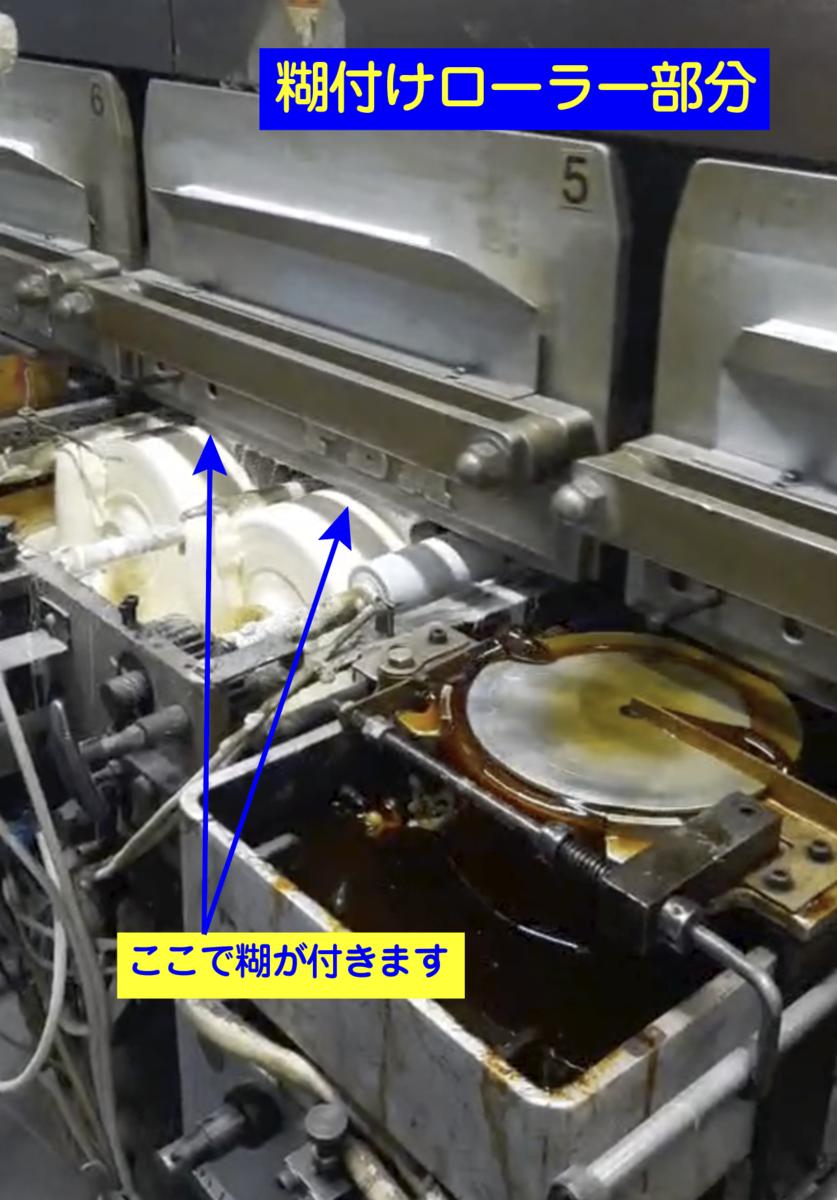 f:id:Hamakichi:20200812113834p:plain