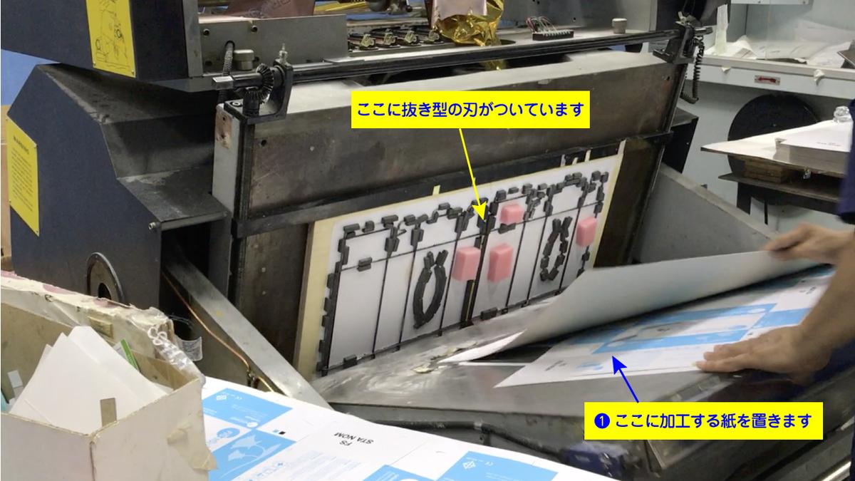 f:id:Hamakichi:20200812114948j:plain