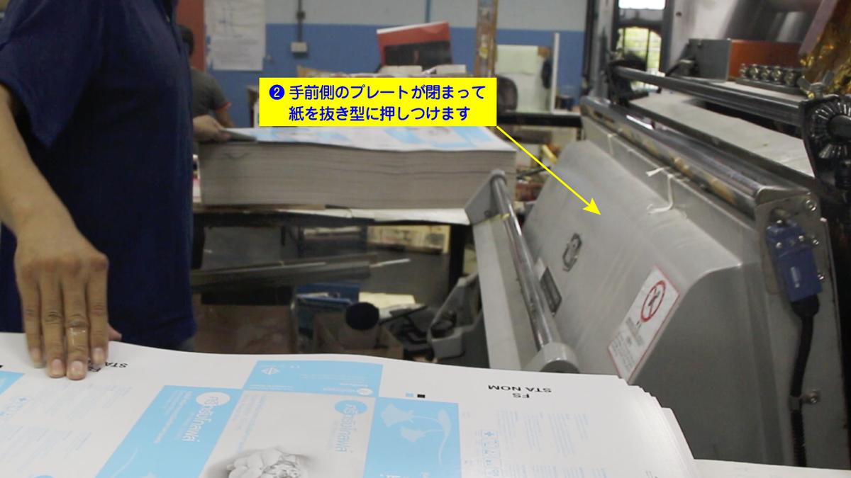 f:id:Hamakichi:20200812115027j:plain