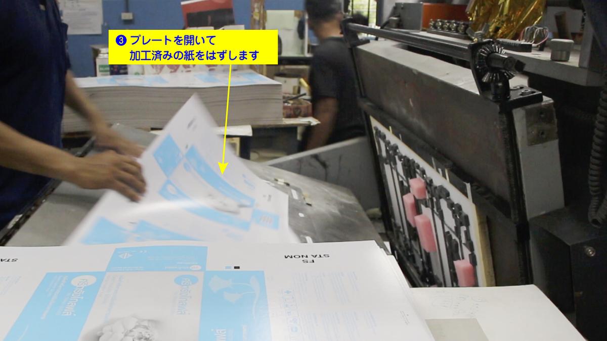 f:id:Hamakichi:20200812115133j:plain