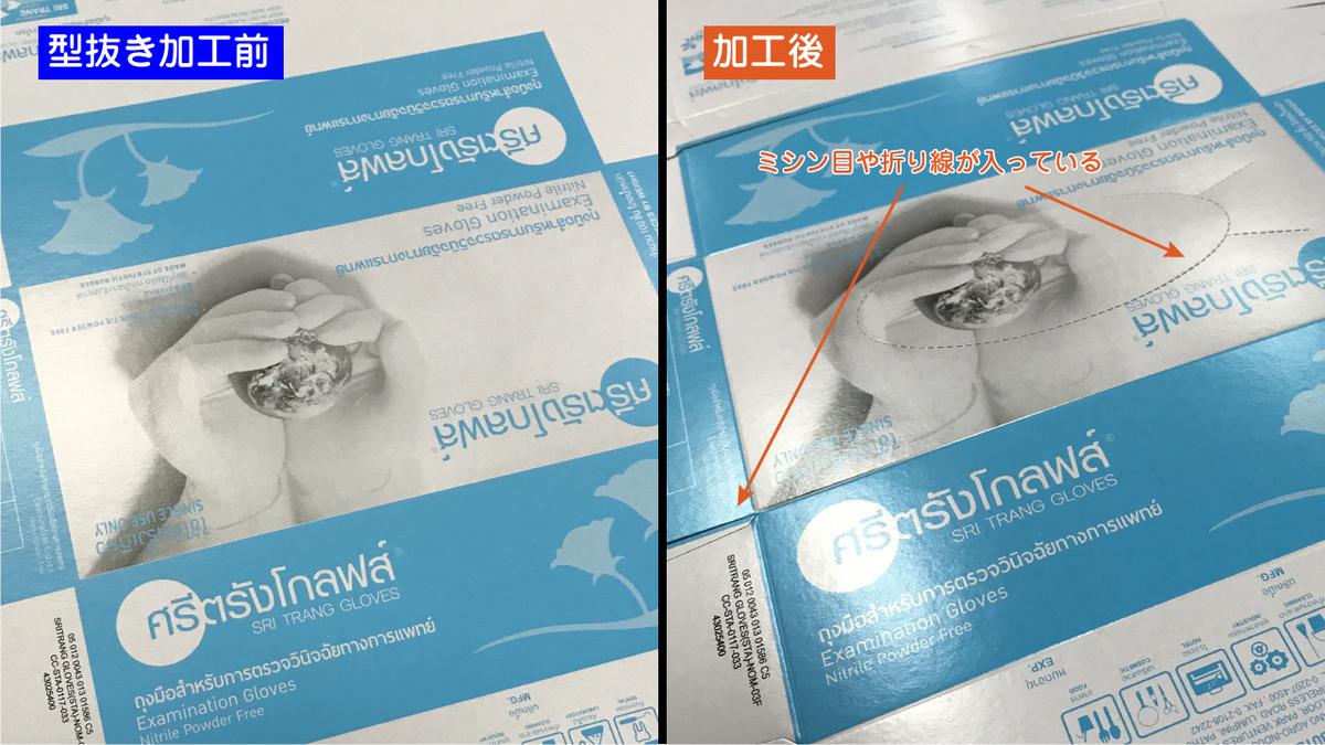 f:id:Hamakichi:20200812115236j:plain