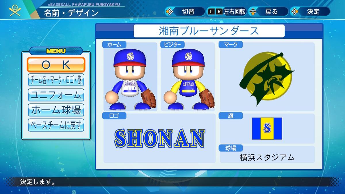 f:id:Hamanokarisuma2:20200817001316j:plain