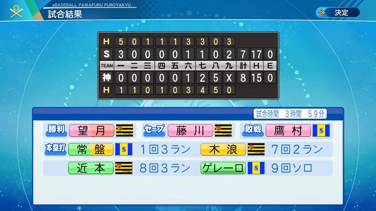 f:id:Hamanokarisuma2:20200817004251j:plain