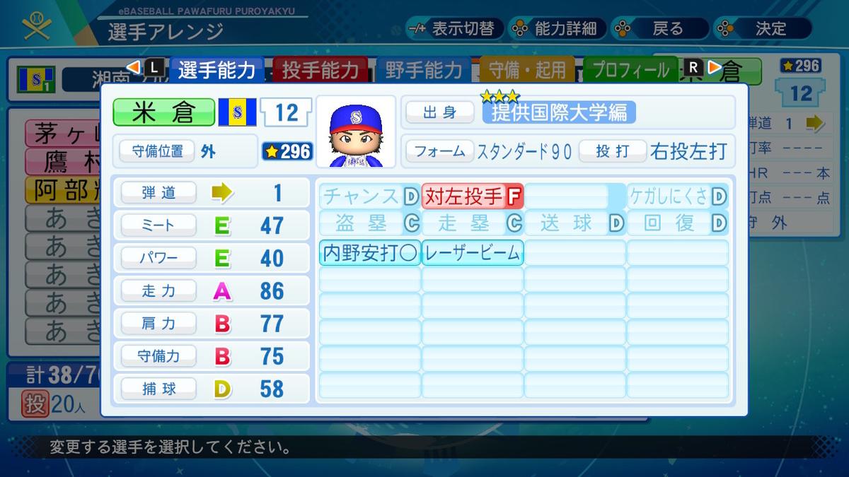 f:id:Hamanokarisuma2:20200818004511j:plain