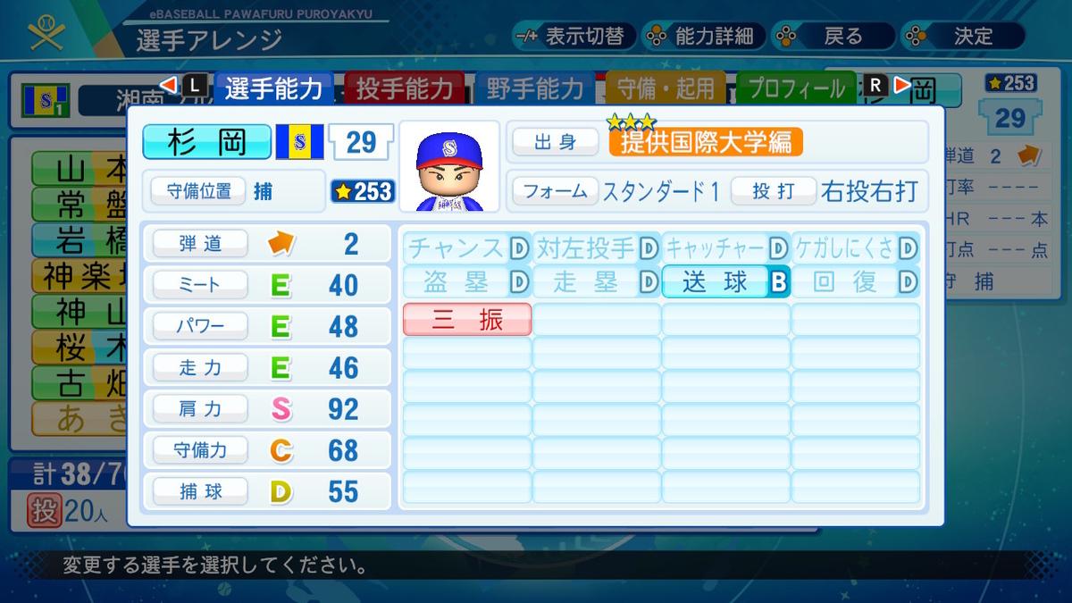 f:id:Hamanokarisuma2:20200818004726j:plain
