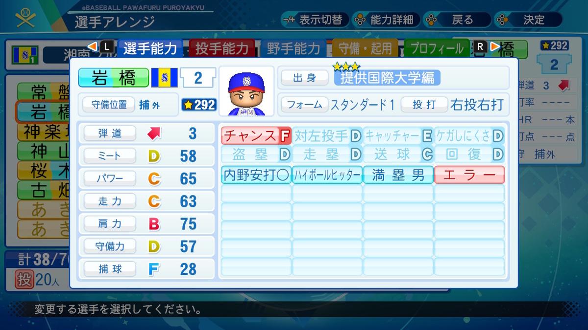f:id:Hamanokarisuma2:20200818014418j:plain