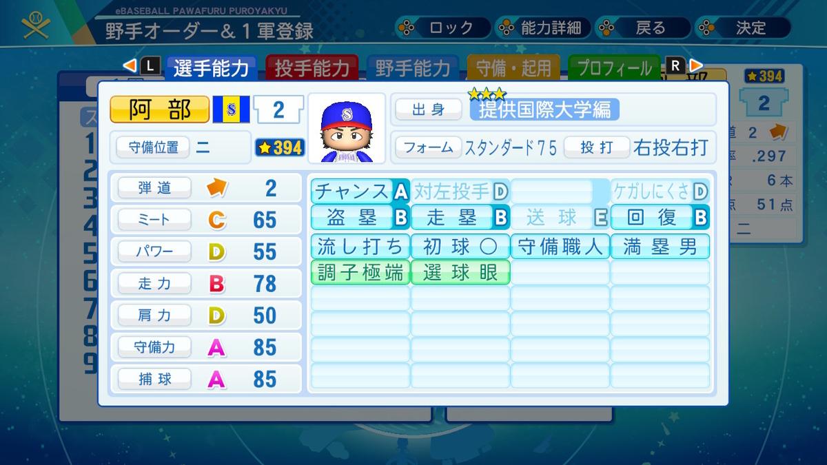 f:id:Hamanokarisuma2:20200822073920j:plain